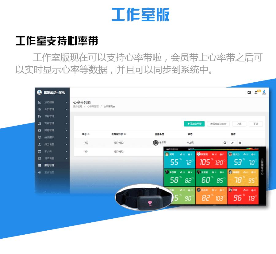 1031-产品说明_02.png