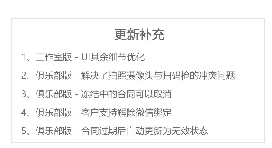 1031-产品说明_05.png