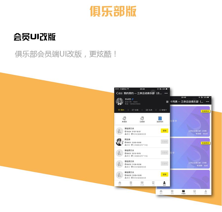 1031-产品说明_03.png