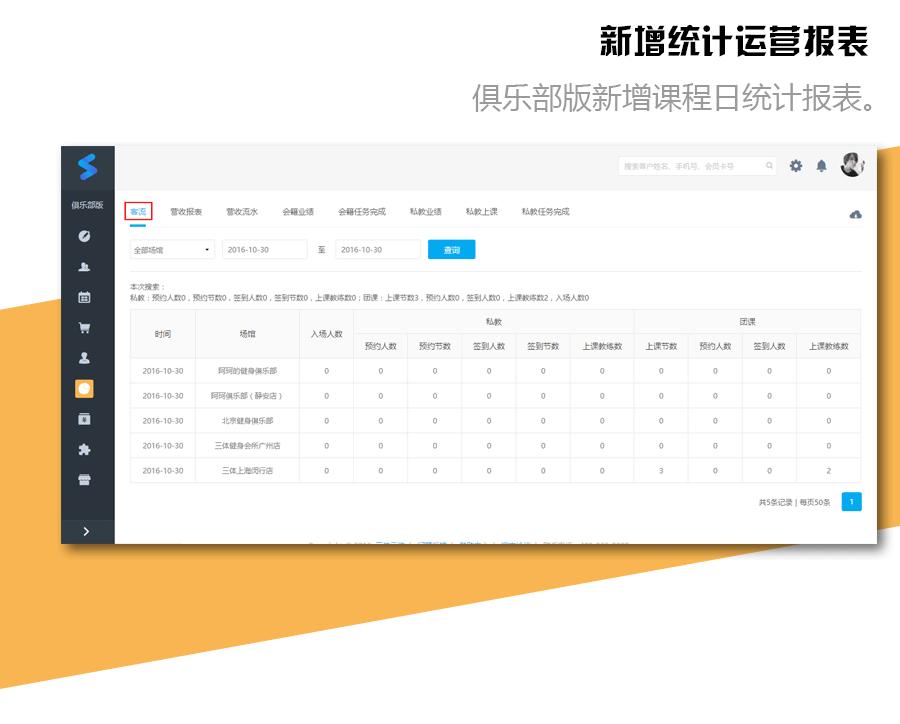 1031-产品说明_04.png