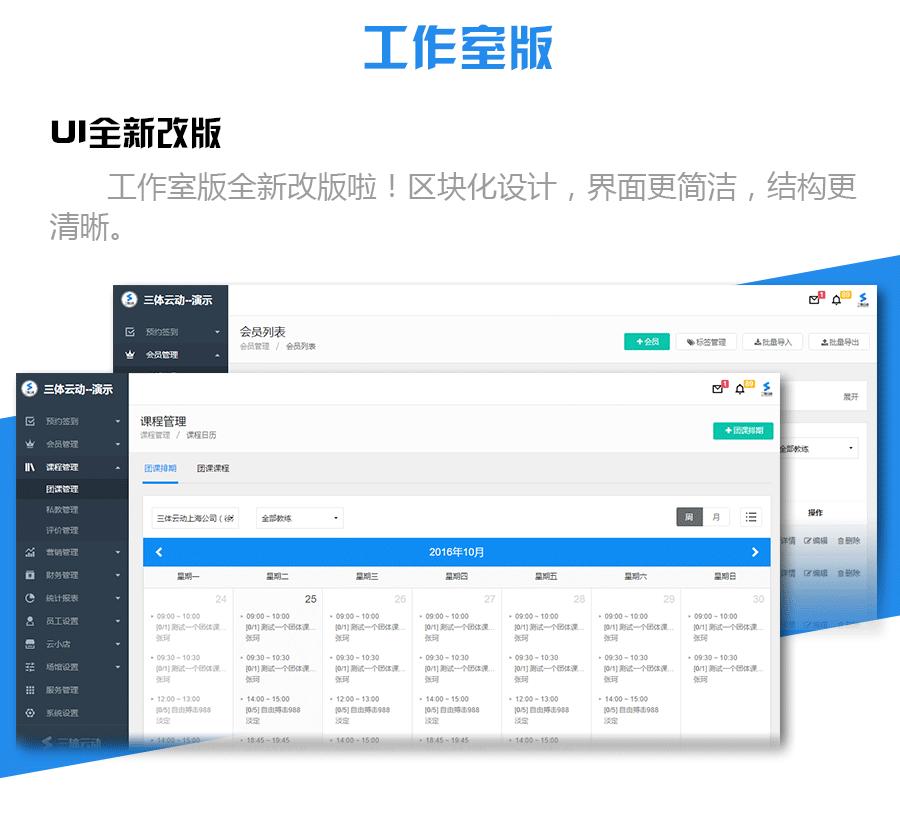 1021-产品说明_02.png
