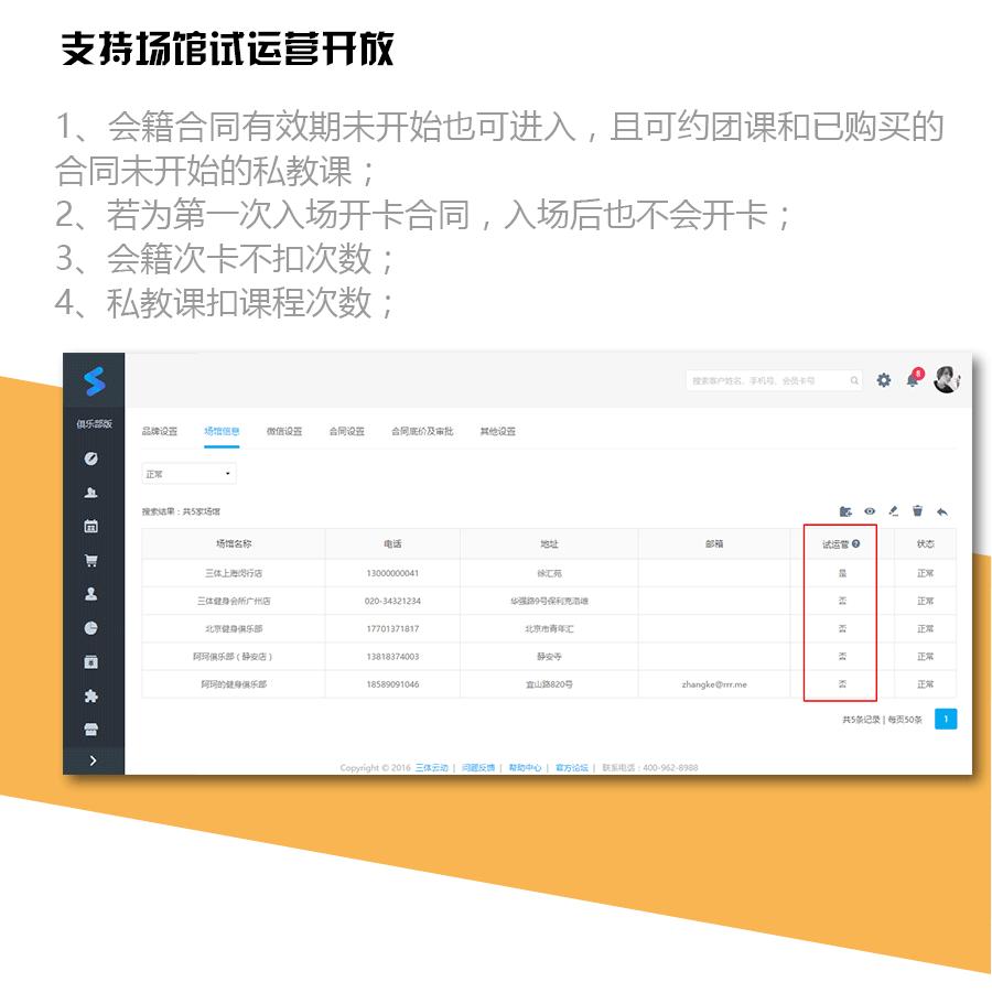 1021-产品说明_05.png