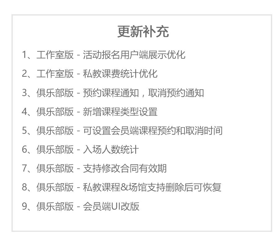 1014-产品说明_07.png
