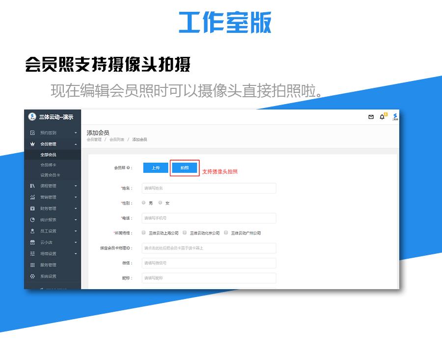 1106-产品说明_02.png
