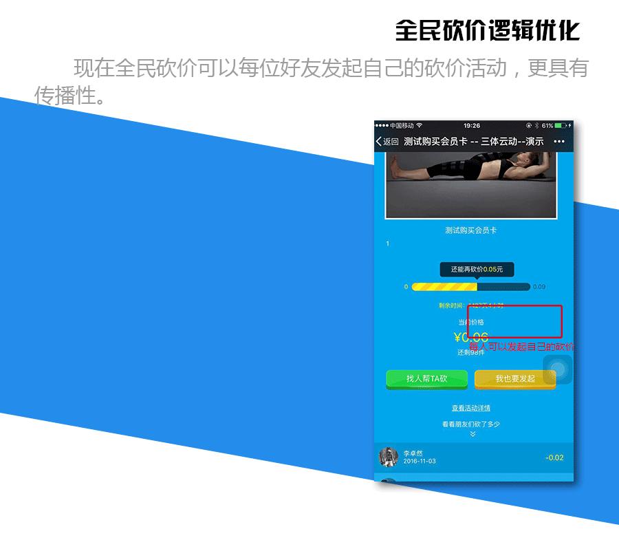 1106-产品说明_03.png