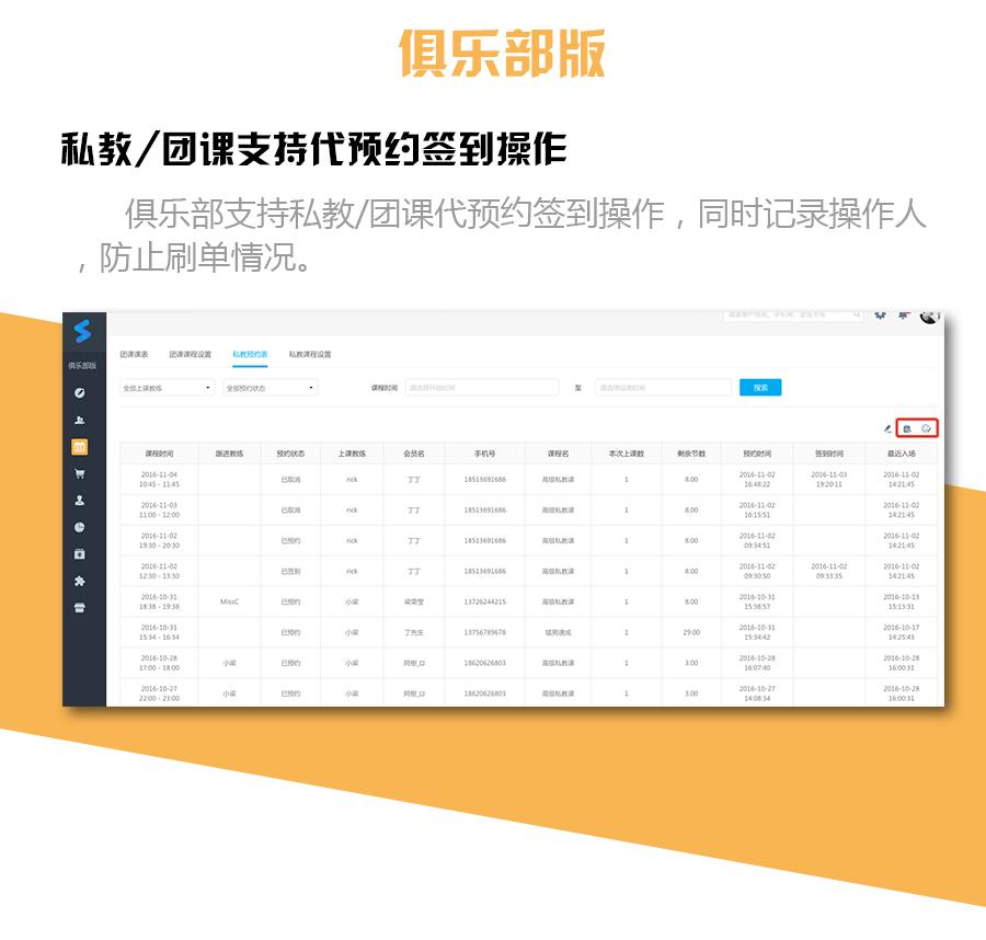 1106-产品说明_06.png