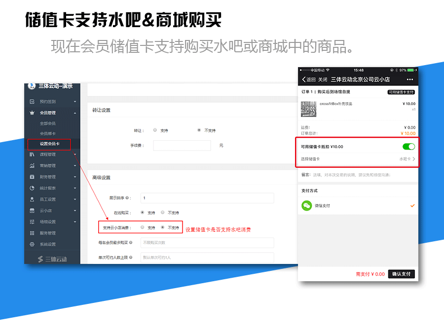 1106-产品说明_04.png