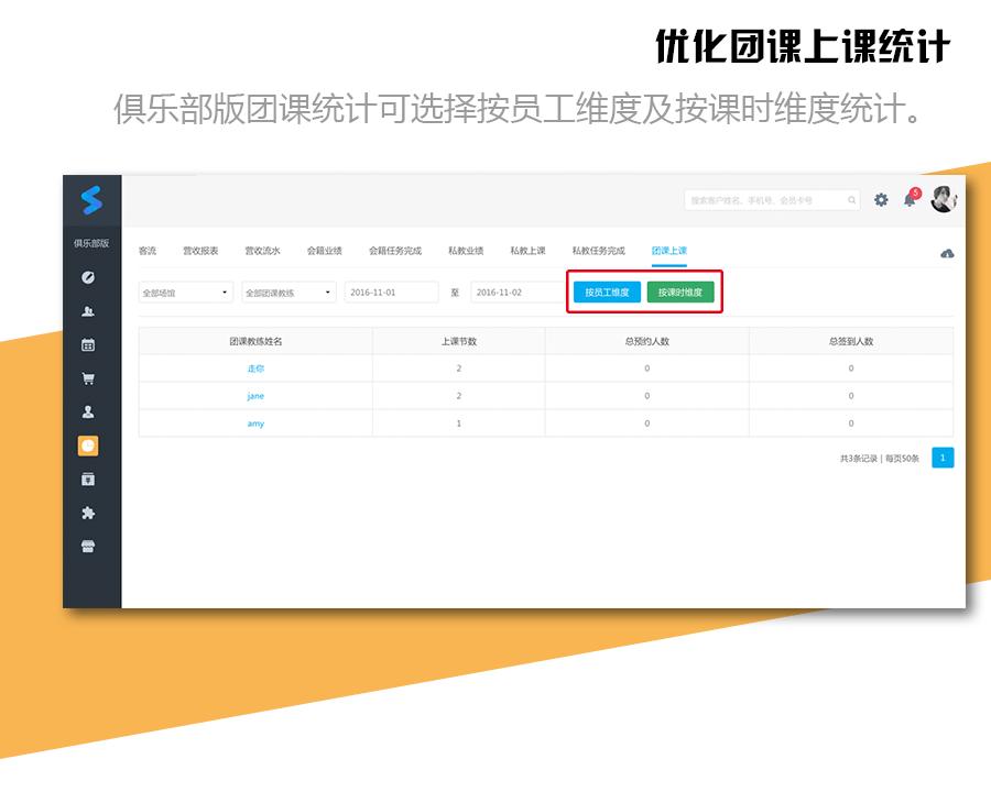 1106-产品说明_07.png