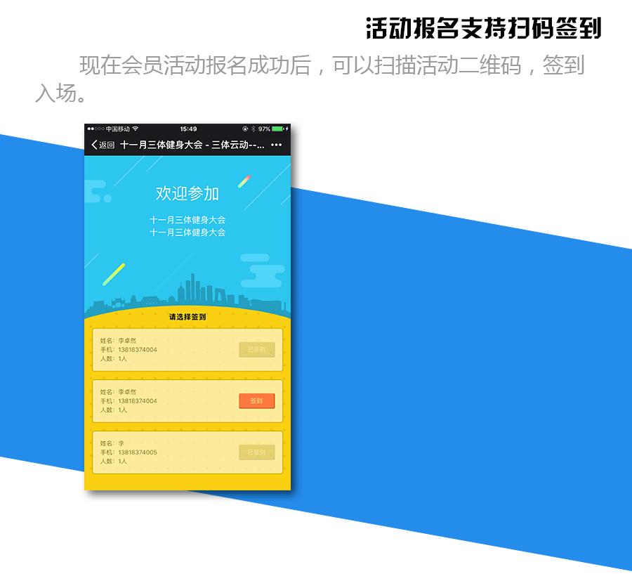 1106-产品说明_05.png