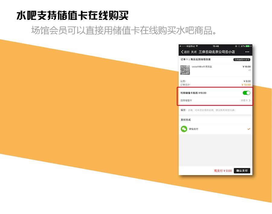 1106-产品说明_08.png