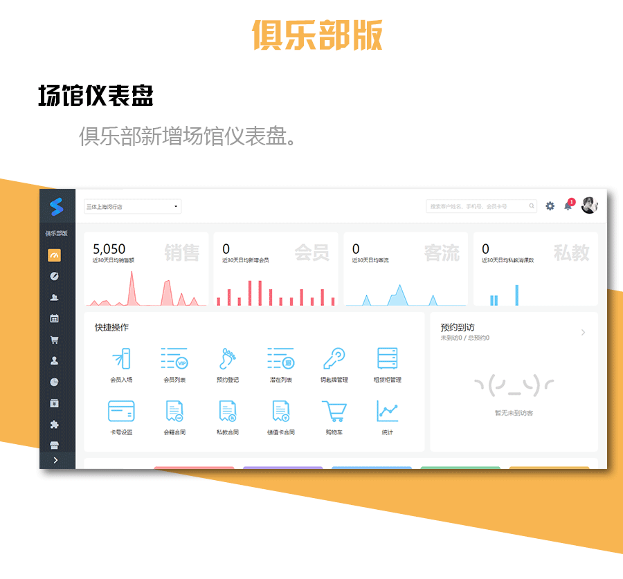 1122-产品说明_05.png