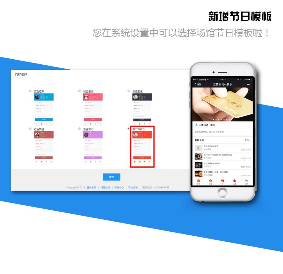 0109-产品说明_03.png