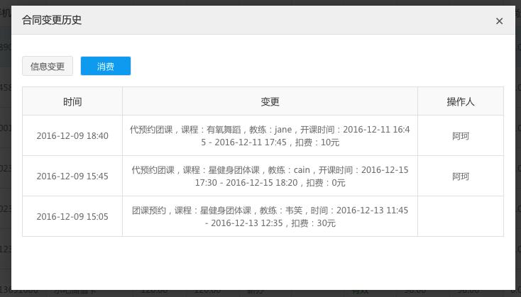 3d595f49-dbb2-4c(03-16-16-59-09).png