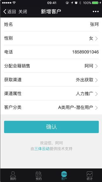 8568287b-28bc-48(03-16-17-55-33).png